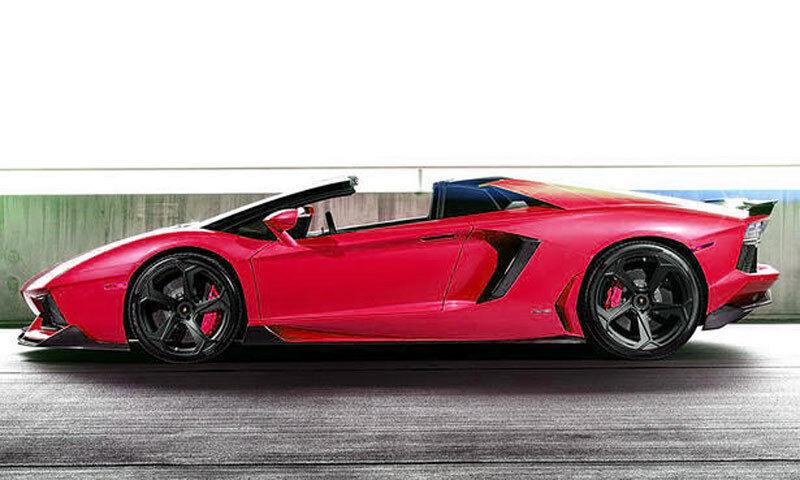Lamborghini Aventador Carbon Fiber 5-Piece Engine