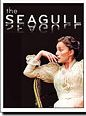 the seagull tickets link