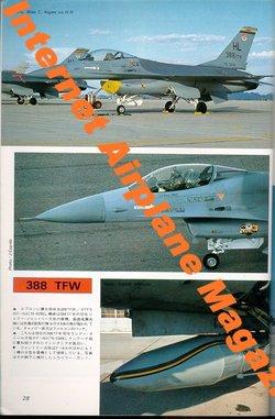160 pages. Drawings Photos Koku-Fan Magazine No English F-16