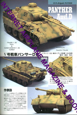 Model Art The Panzer Battle of Kursk 1943 WW2 Panther Tiger Wespe Su