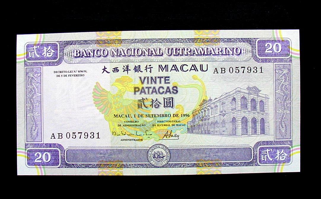 1996 BNU P-66 Macao // Macau 20 Patacas UNC