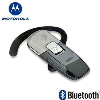 Motorola Bluetooth H555 Manual