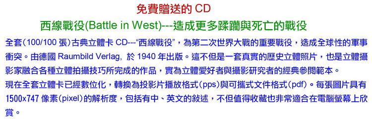 http://imagehost.vendio.com/a/35033269/view/Glp-CD-BW.jpg