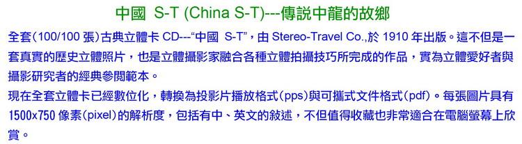 http://imagehost.vendio.com/a/35033269/view/Glp-CD-CnS-.jpg