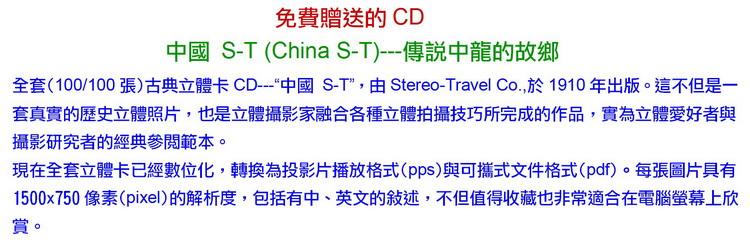 http://imagehost.vendio.com/a/35033269/view/Glp-CD-CnS.jpg