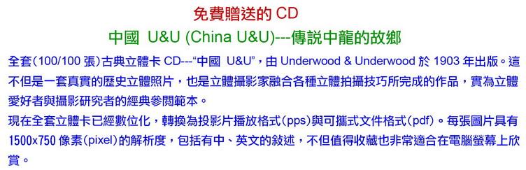 http://imagehost.vendio.com/a/35033269/view/Glp-CD-CnU.jpg