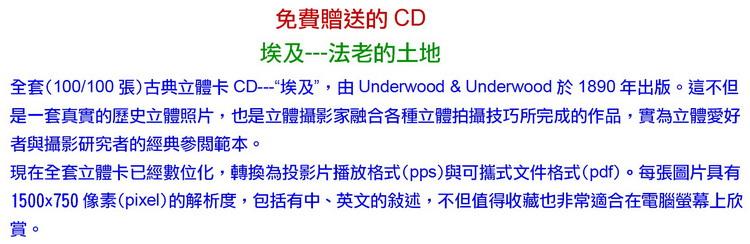 http://imagehost.vendio.com/a/35033269/view/Glp-CD-Et.jpg