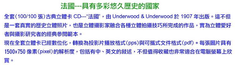 http://imagehost.vendio.com/a/35033269/view/Glp-CD-Fc-.jpg