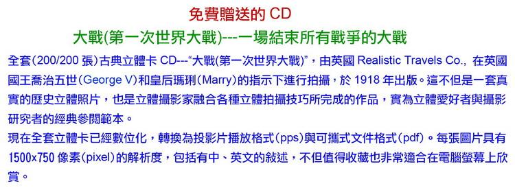 http://imagehost.vendio.com/a/35033269/view/Glp-CD-GW.jpg