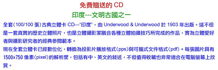 http://imagehost.vendio.com/a/35033269/view/Glp-CD-Id.jpg