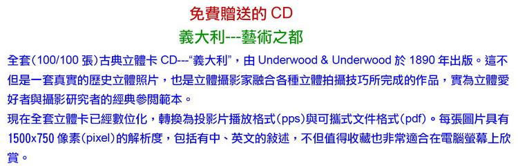 http://imagehost.vendio.com/a/35033269/view/Glp-CD-It.jpg