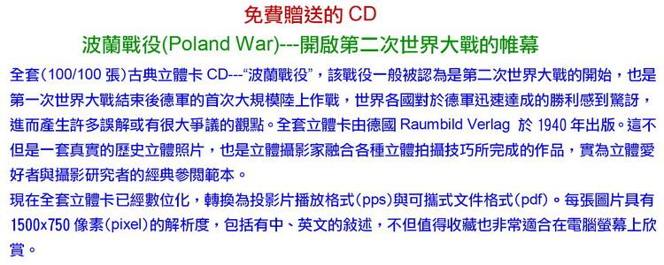 http://imagehost.vendio.com/a/35033269/view/Glp-CD-PW.jpg
