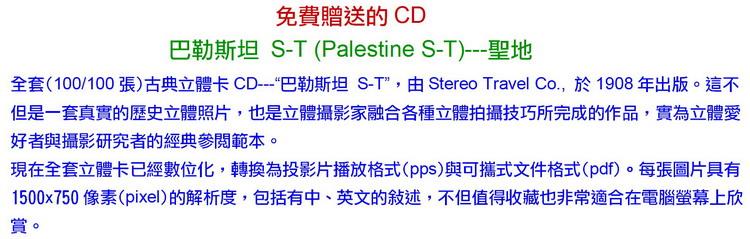 http://imagehost.vendio.com/a/35033269/view/Glp-CD-Pt-S.jpg