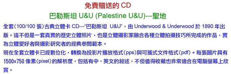 http://imagehost.vendio.com/a/35033269/view/Glp-CD-Pt-U.jpg