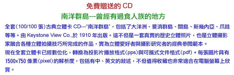 http://imagehost.vendio.com/a/35033269/view/Glp-CD-SI.jpg