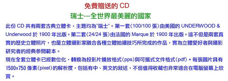 http://imagehost.vendio.com/a/35033269/view/Glp-CD-SL.jpg