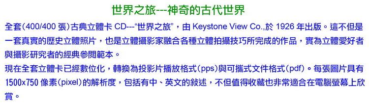 http://imagehost.vendio.com/a/35033269/view/Glp-CD-TW-.jpg