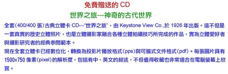 http://imagehost.vendio.com/a/35033269/view/Glp-CD-TW.jpg