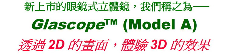http://imagehost.vendio.com/a/35033269/view/Glp-t004.jpg