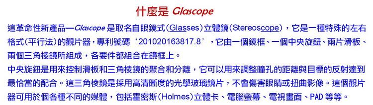 http://imagehost.vendio.com/a/35033269/view/Glp-t005.jpg