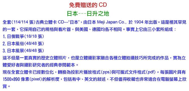 http://imagehost.vendio.com/a/35033269/view/Jlp-CD-Jp.jpg