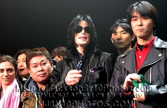 MICHAEL JACKSON  2007 APPRECIATE JAPAN (3) RARE 8x10 PHOTOS