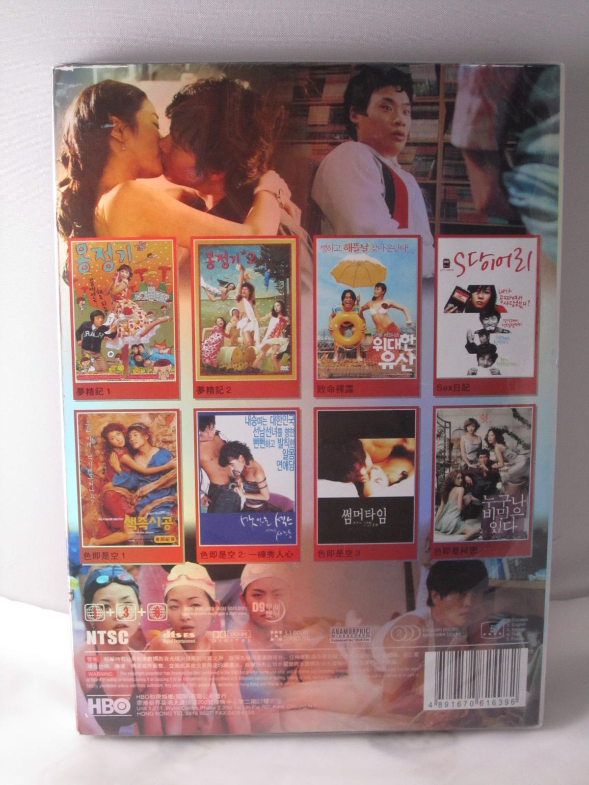 http://imagehost.vendio.com/a/35062732/view/IMG_0385.JPG