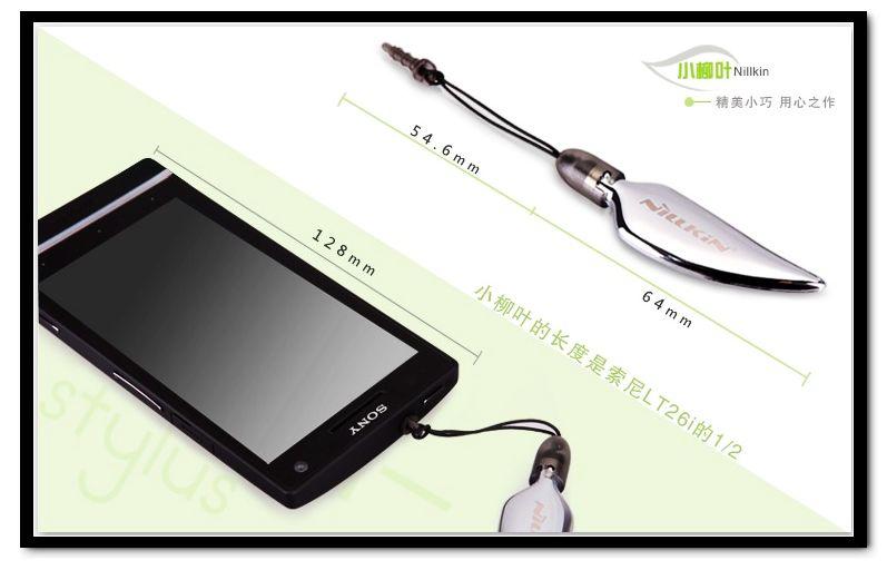 http://imagehost.vendio.com/a/35140336/view/QQ20120826151217.jpg